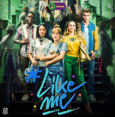 #LikeMe - Seizoen 1 (2CD)